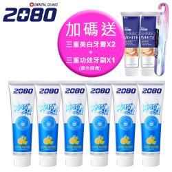 ◎安全無添加|◎清新檸檬味|◎清潔口腔護理品牌:2080種類:牙膏/牙粉品類:一般成人牙膏容量說明:120g產地:韓國