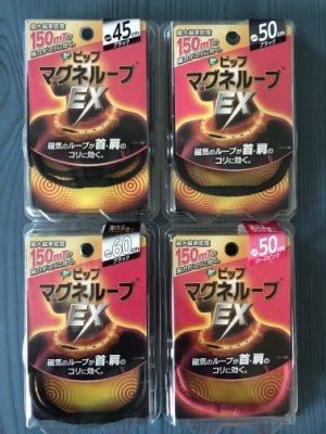 直購 櫻花樹姐妹~新版黑色現貨'每條460元*4~日本易利氣 磁力項圈 EX 加強版150mT 150高斯
