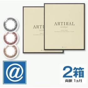 アーティラルUVMOIST(30枚)2箱|コンタクト ARTIRAL コスメコンタクト【カラコン】【1日使い捨て】【SHO-BI】【ポイント10%】