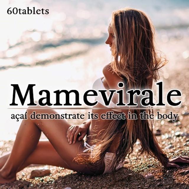 メール便送料無料 マメビレール/サプリメント ダイエット 美容 健康 スリム ダイエットサポート