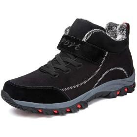 [luzhikang] トレッキングシューズ スノーブーツ 防寒靴 ハイカット アウトドア メンズ レディース ウォーキング ハイカー 快適 防滑 耐磨耗 大きいサイズ23cm~29cm