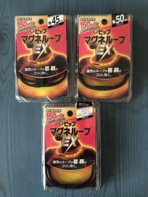 直購 櫻花樹姐妹~新版黑色現貨'每條460元*2~ 日本易利氣 磁力項圈 EX 加強版150mT 150高斯