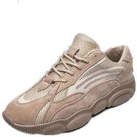 [Jusheng-shoes] メンズシューズ 男性用スニーカーロートップウォーキングスポーツシューズカジュアルレースアップメッシュスエードスプリットジョイント滑り止めステッチラウンドトゥ耐摩耗性 カジュアルシューズ (Color : カーキ, サイズ : 24 CM)