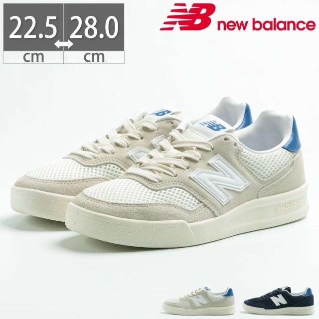 【送料無料】【10%OFF】 ニューバランス NewBalance CRT300 レディース メンズ ユニセックス スニーカー ウォーキング 歩きやすい 28cm 大きいサイズ E2 K2