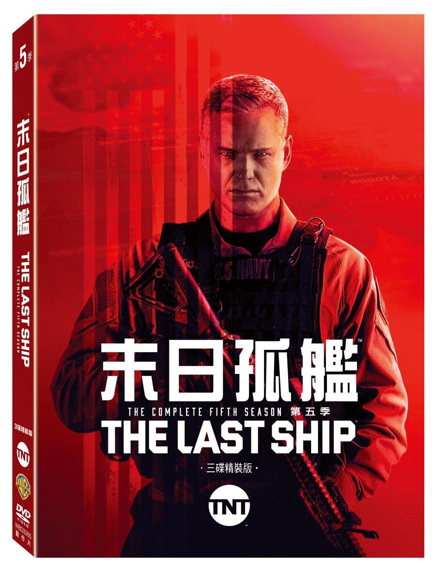 末日孤艦第五季 DVD