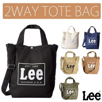 取寄品 リー Lee 2WAYトート トートバッグ 手提げ鞄 ショルダーバッグ デニム 0425315 送料無料