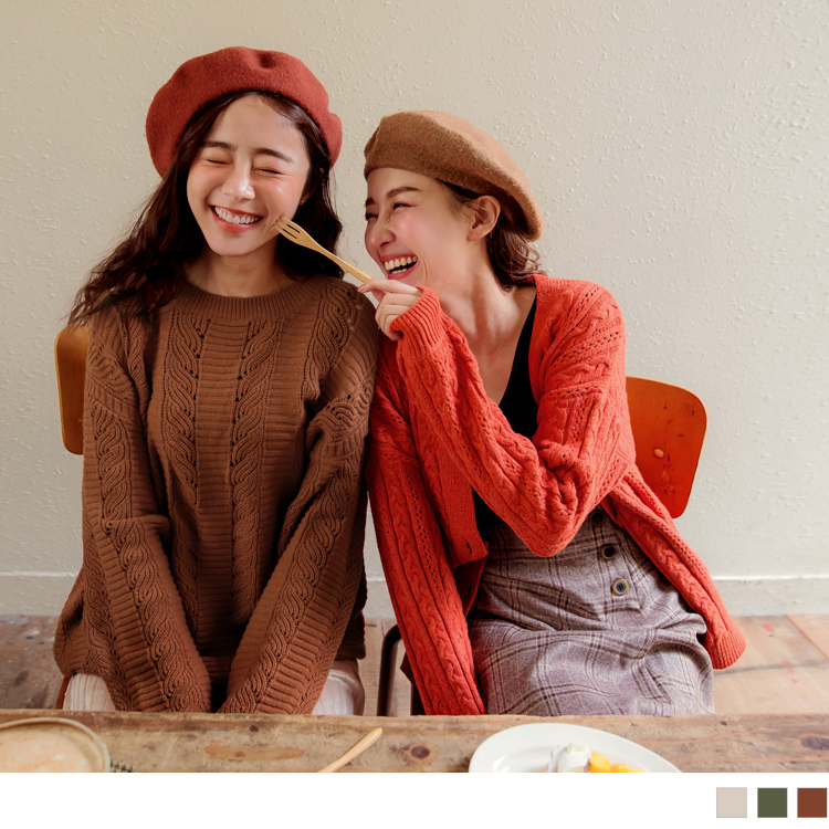 親膚系列.純色質感鏤空寬鬆針織長袖上衣