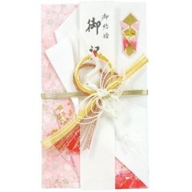 スズキ紙工 祝儀袋 ニュー金封 鶴 ス-6210