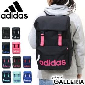 【セール】アディダス リュックサック adidas スクールバッグ リュック デイパック 通学 バッグ バックパック スポーツ かぶせ型 20L レディース メンズ 中学生 高校生 47893