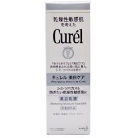 【医薬部外品】花王 キュレル美白乳液 110ml