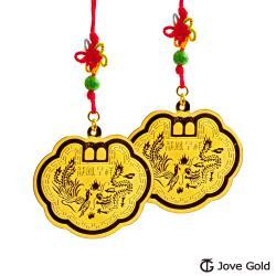 Jove Gold漾金飾 長命富貴黃金鎖片-5.0錢*2