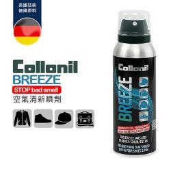 Collonil 多功能清新去味噴霧-Breeze(125ml)