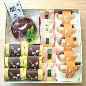 香芝の勝栗&和菓子の詰め合わせ
