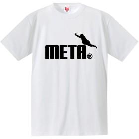 Tシャツ 【メタボ ジャンプ】【白T】【L】/K7/