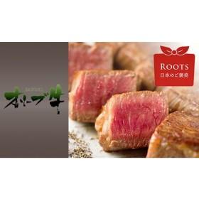オリーブ牛 ウデ・モモ赤身 焼肉 500g 食品・調味料 お肉 牛肉 au WALLET Market