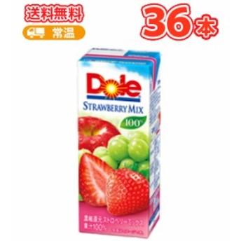 雪印 メグミルク Dole ストロベリーミックス 100%【200ml×18本入】×2ケース 紙パック 送料無料