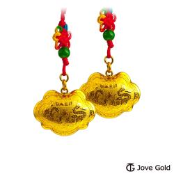 Jove Gold漾金飾 長命富貴立體黃金胖鎖-2.0錢*2