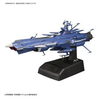 1/1000 宇宙戦艦ヤマト2202 愛の戦士たち 地球連邦アンドロメダ級二番艦 アルデバラン ムービーエフェクトVer.