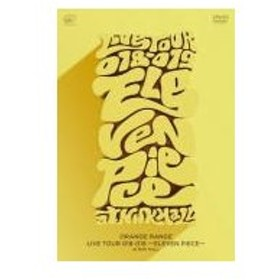 ORANGE RANGE DVD/LIVE TOUR 018-019 〜ELEVEN PIECE〜 at NHKホール 19/11/20発売 オリコン加盟店