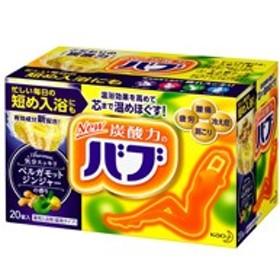 バブ ベルガモットジンジャーの香り 20錠 【医薬部外品】 4901301342713