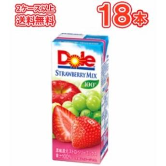 雪印 メグミルク Dole ストロベリーミックス 100%【200ml×18本入】 紙パック 〔ドール 果汁100% フルーツジュース ストロベリーミッ