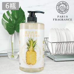 巴黎香氛 潔淨所能PH5.5水果酵素清潔液1000mlx6瓶