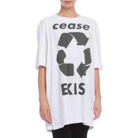 【73%OFF】プリント オーバーサイズ Tシャツ オフホワイト l
