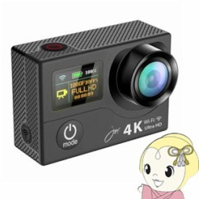 SVC500BK ジョワイユ 4K Wi-Fi アクションカメラ PRO