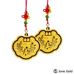 Jove Gold漾金飾 長命富貴黃金鎖片-3.0錢*2