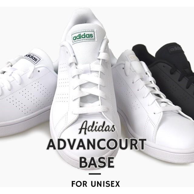アディダス adidas レディース メンズ スニーカー シューズ 靴 ADVANCOURT BASE EE7690 EE7691 EE7692 EE7693 黒 白