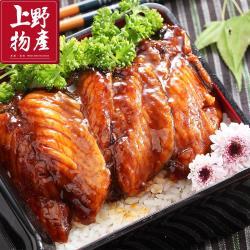 上野物產 日式蒲燒鯛魚蜜汁腹排 x40片組(45g土10%/片)