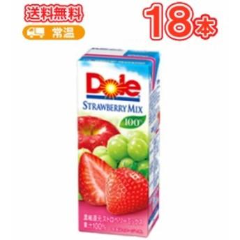 雪印 メグミルク Dole ストロベリーミックス 100%【200ml×18本入】 紙パック 送料無料