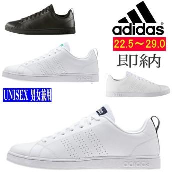 即納 通学 白靴 [アディダス] adidas メンズ レディース 男女兼用VALCLEAN2バルクリーン2 F99251 F99252 F99253 B74685