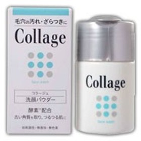 コラージュ 洗顔パウダー 40g 4987767624693