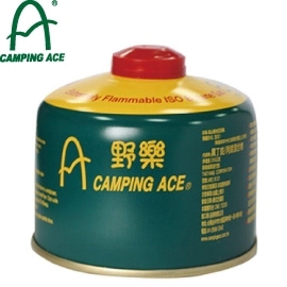 【CAMPING ACE 野樂 ISO異丁烷高山寒地瓦斯 (-10℃) 單個】ARC-9121/穩定型高山瓦斯罐/高山寒地