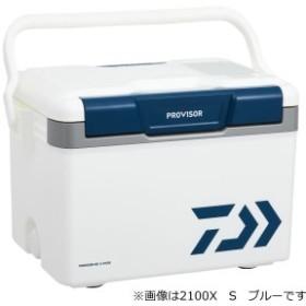 ダイワ プロバイザー HD S 2700 ブルー (クーラーボックス)【送料無料】
