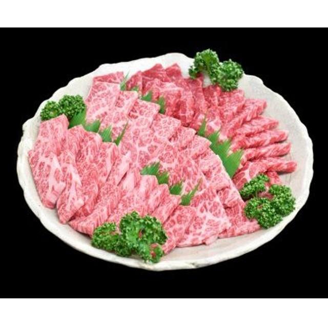 G026 紀和牛焼肉用(ロース300g赤身200g)