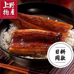 【上野物產】日式鮮嫩蒲燒鰻  x10包(335g土10%/包,含醬料及外包裝)