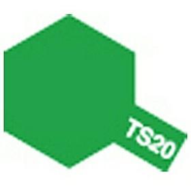 タミヤカラースプレー TS-20 メタリックグリーン