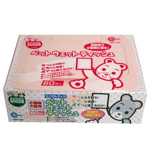 Marukan MR-189 小動物用潔膚濕紙巾60張入