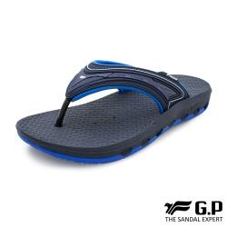 G.P 男款透氣舒適人字拖鞋G0537-藍色(SIZE:37-44 共三色)