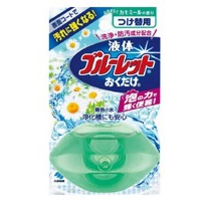 液体ブルーレットおくだけ 心やすらぐカモミールの香り 無色の水 つけ替用 4987072047149