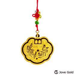 Jove Gold漾金飾 長命富貴黃金鎖片-5.0錢