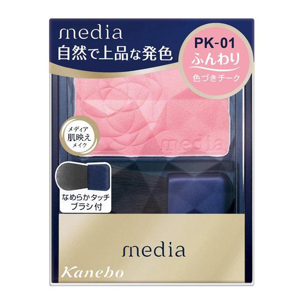 媚點優雅玫色修容餅-PK-01