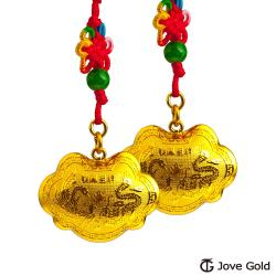 Jove Gold漾金飾 長命富貴立體黃金胖鎖-5.0錢*2