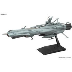 メカコレクション 宇宙戦艦ヤマト2202 地球連邦アンドロメダ級 一番艦 アンドロメダ