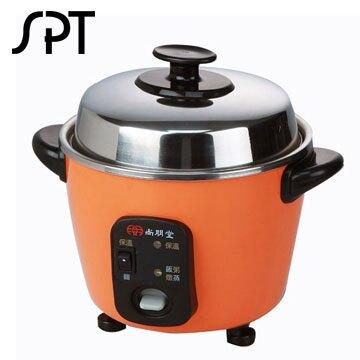 尚朋堂 3人份電鍋 SSC-03KD 蒸、煮、滷、燉省電18%