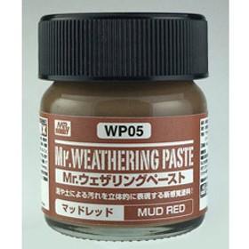 Mr.ウェザリングペースト マッドレッド WP05