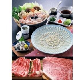 01A-015 とらふぐ刺身(3~4人前)&阿知須牛サーロインステーキ・肩ロースすき焼き用セット