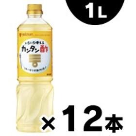 【送料無料!】ミツカン カンタン酢 1L×12本 490210666255612